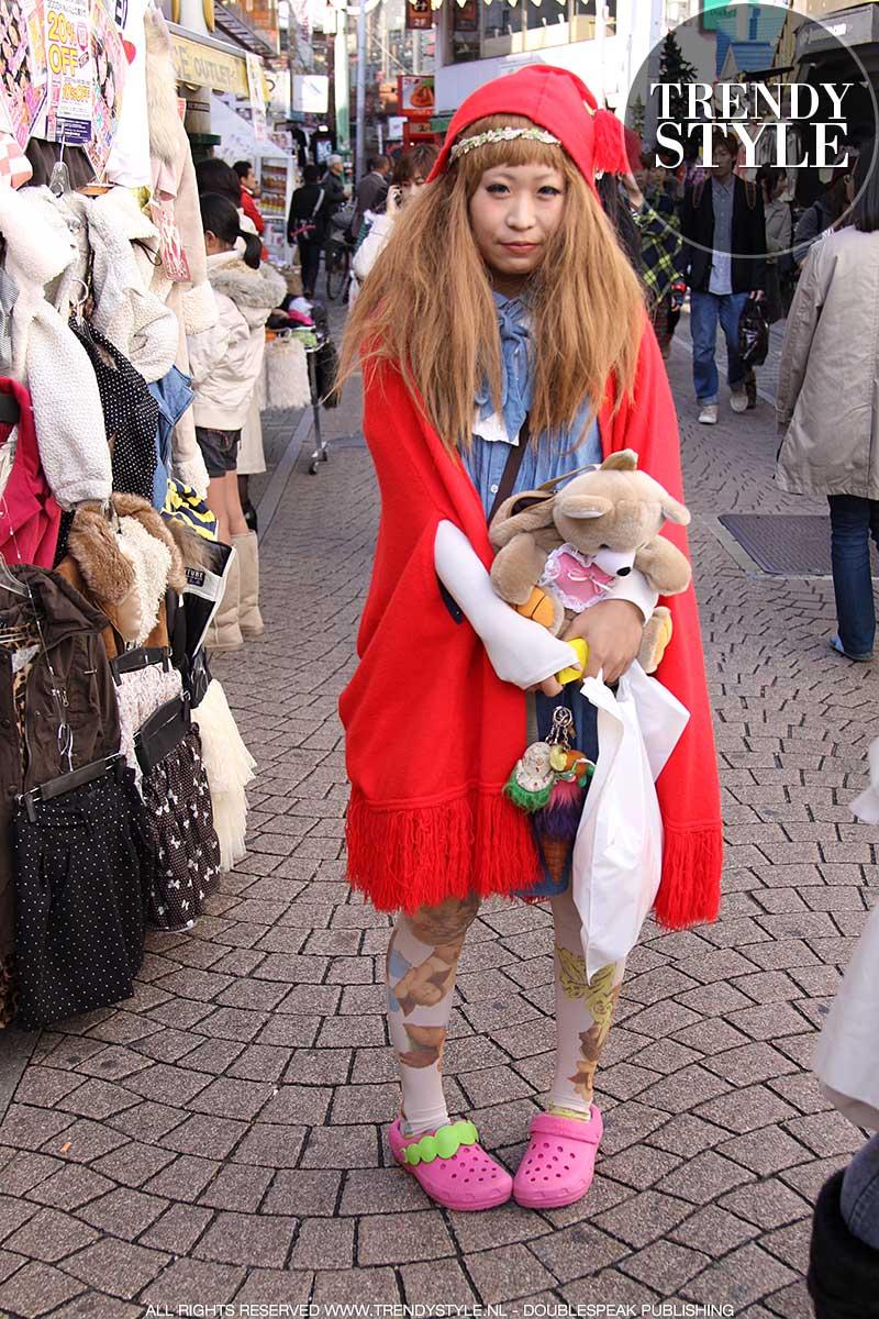 Cosplay Girl in Harajuku
